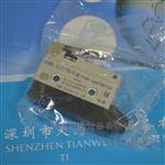 SD 7120中国台湾山电SAMD行程开关