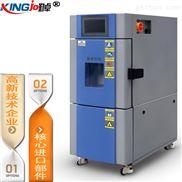二极管大型恒温恒湿试验箱供应