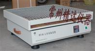 HY-8A大容量振荡器(摇床)