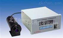 在线式红外测温仪型号:HS-200