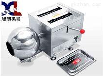 小型大蜜丸水丸制丸机