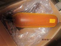 SB330-50A1/112A9-330A  皮囊式蓄能器