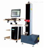 单臂微机控制电子万能试验机