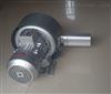 2QB 720-SHH47雙段高壓旋渦氣泵