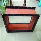 自定方形红色硅胶布耐高温伸缩软连接报价