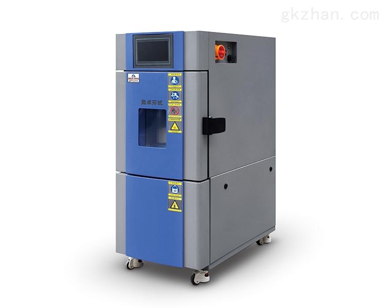 二极管可编程高低温试验箱门锁