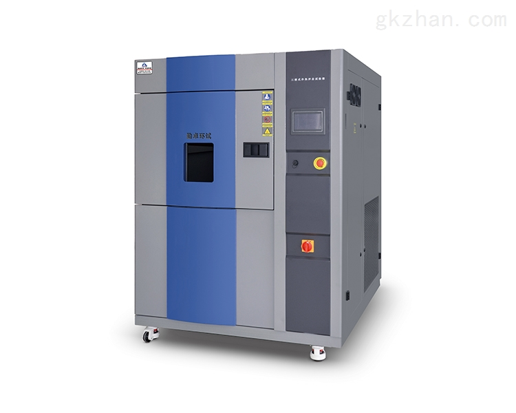 勤卓小型高低温试验箱小型环境试验箱恒温干燥箱