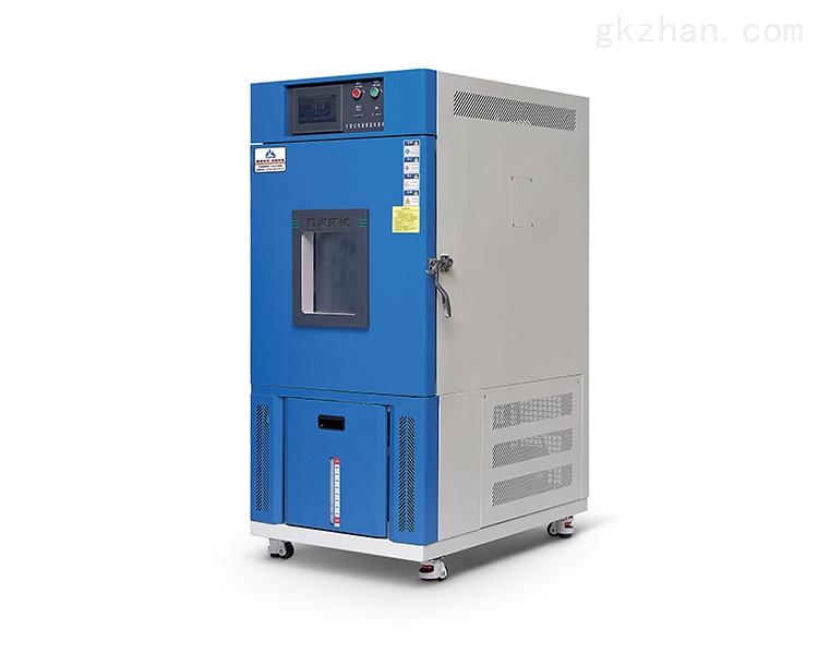 小型恒温恒湿试验机小型环境试验箱恒温干燥箱