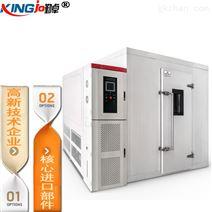 智能家居上海高低温试验箱恒温箱
