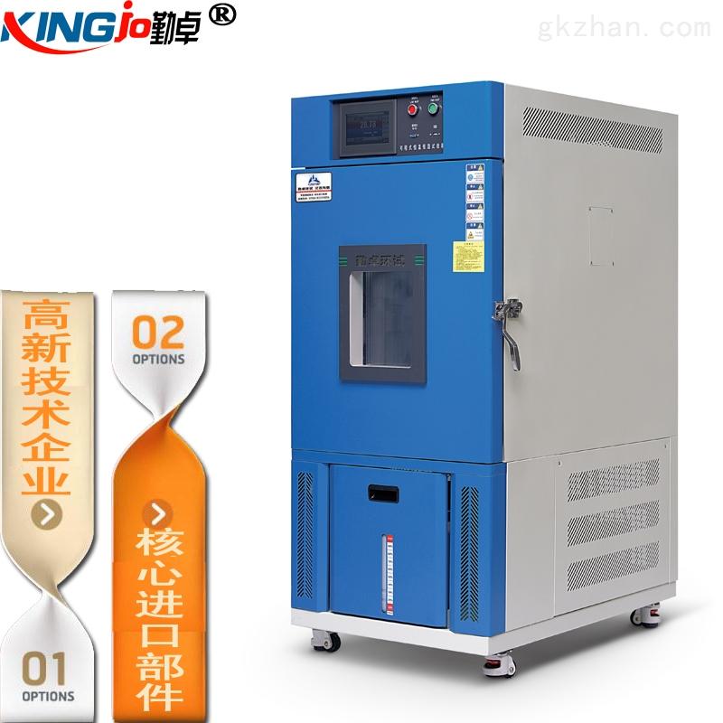 小型恒温恒湿试验机步入室恒温恒湿试验箱恒温箱