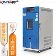 小型高低温试验箱干燥箱