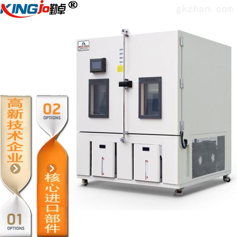 勤卓高低温老化箱高低温交变湿热试验箱干燥箱
