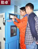 塑料高低温冷热冲击试验箱厂家