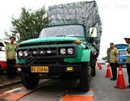 100吨便携式汽车衡 可移动汽车称重仪