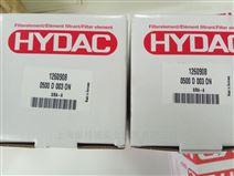 HYDAC角度传感器HAT3000系列一级代理