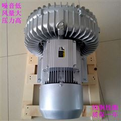 4KW曝气旋涡气泵全国包邮(现货)