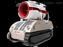 RXR-YM80000D消防排烟灭火機器人