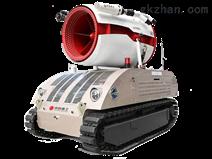 RXR-YM80000D消防排烟灭火机器人