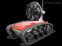 RXR-YC10000JD防爆消防排煙偵察機器人