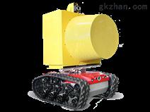RXR-MC4JD-G防爆消防高倍數泡沫滅火機器人