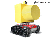 RXR-MC4JD-G防爆消防高倍数泡沫灭火机器人