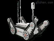 RXR-CJD防爆消防侦察機器人