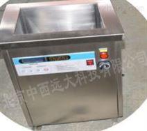 超声波清洗机 型号:N-1024