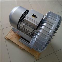 颗粒输送漩涡气泵风泵