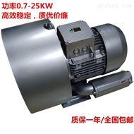 工業污水曝氣漩渦氣泵 旋渦高壓風機