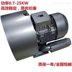 工业污水曝气漩涡气泵 旋涡高压风机
