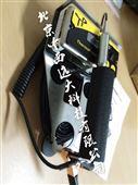 防爆安全温度计 型号:IC01-TP9