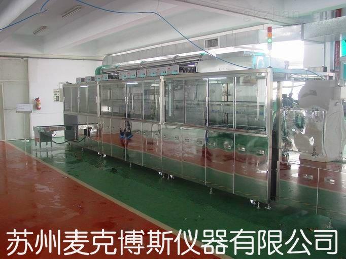 北京有机溶剂超声波清洗机