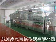 北京-有机溶剂超声波清洗机
