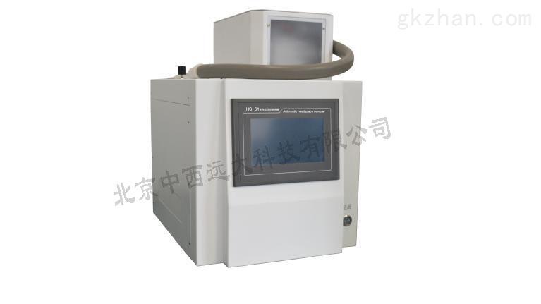 全自动顶空进样器型号:PL07-61