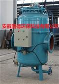 成都/昆山/西安全自動排污全程水處理器