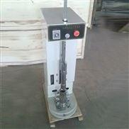JDM-1電動相對密度儀的方法與步驟