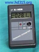 个人剂量仪型号:ZF1-FJ2000