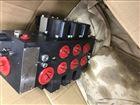 -52H120/120/EAPSV51/350-5 水泥厂用 HAWE哈威多路阀 现货