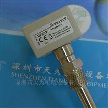 美国霍尼韦尔honeywell温度传感器VF20T