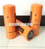 唐纳森液压油滤芯P163567   油格滤芯