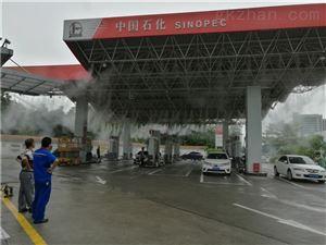 加油站喷雾降温设备PC-550PJ