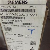 6SE6420-2UD31-1CA1西门子MM420变频器