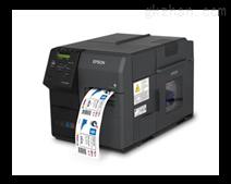 爱普生工业级高速全彩色标签打印机