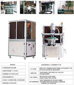 分選機、視覺檢測設備 OSM-4A500