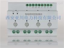 TXA20智能照明控制器认准西北老品牌