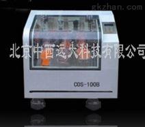 恒温摇床/恒温振荡器型号:COS-100B