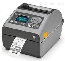 斑马 Zebra ZD620打印机