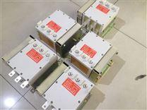 矿用隔离换向开关  HH11-600/3Z