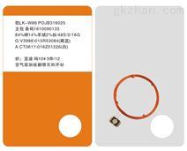 TK41-081 /ID厚复写卡