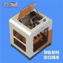 FDM3d打印机厂家400度全封闭工业级大尺寸